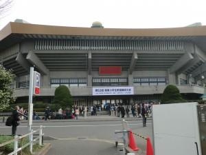 ど~んと日本武道館登場 ( ゚Д゚)